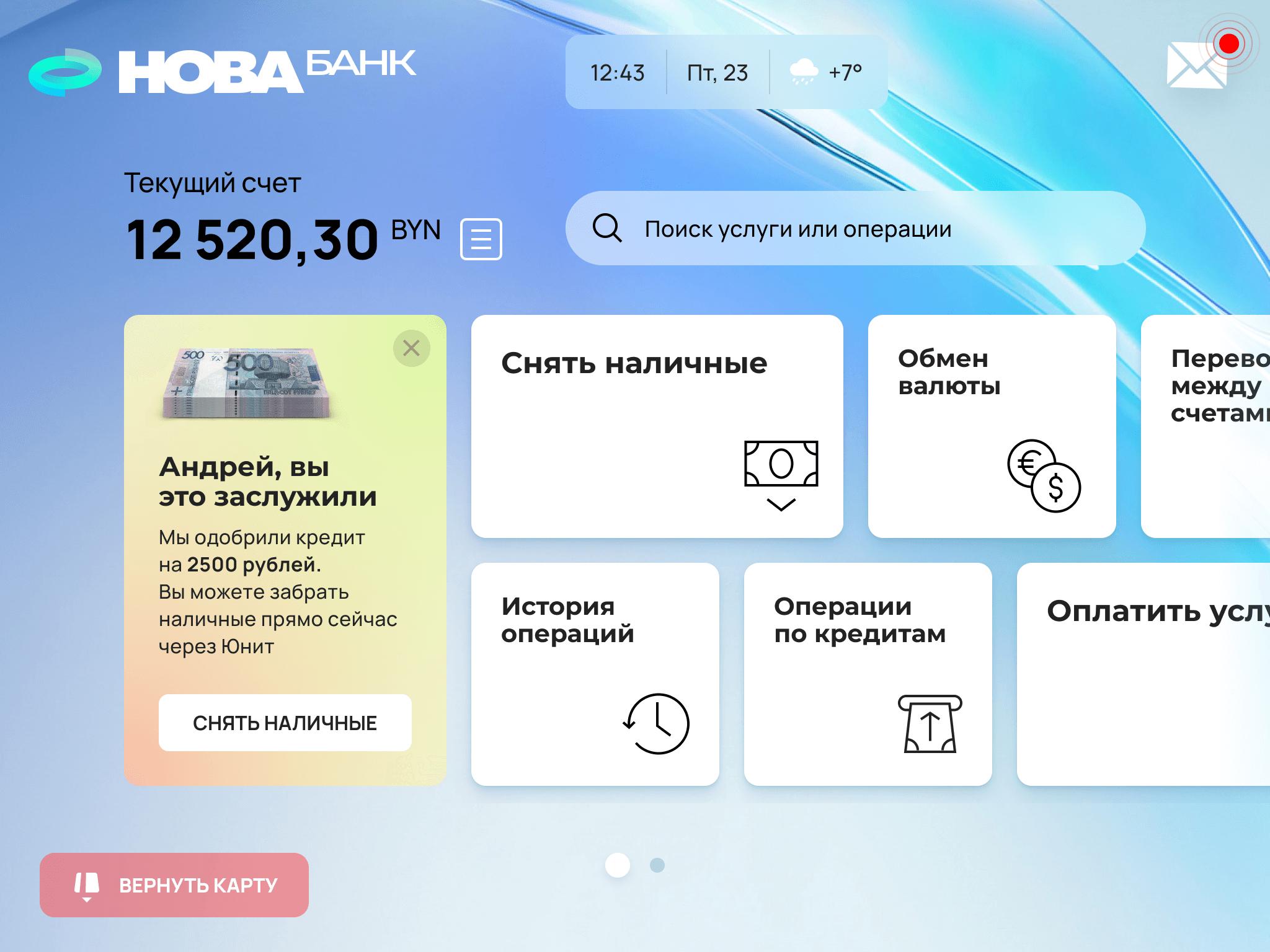 bank-1-1.png