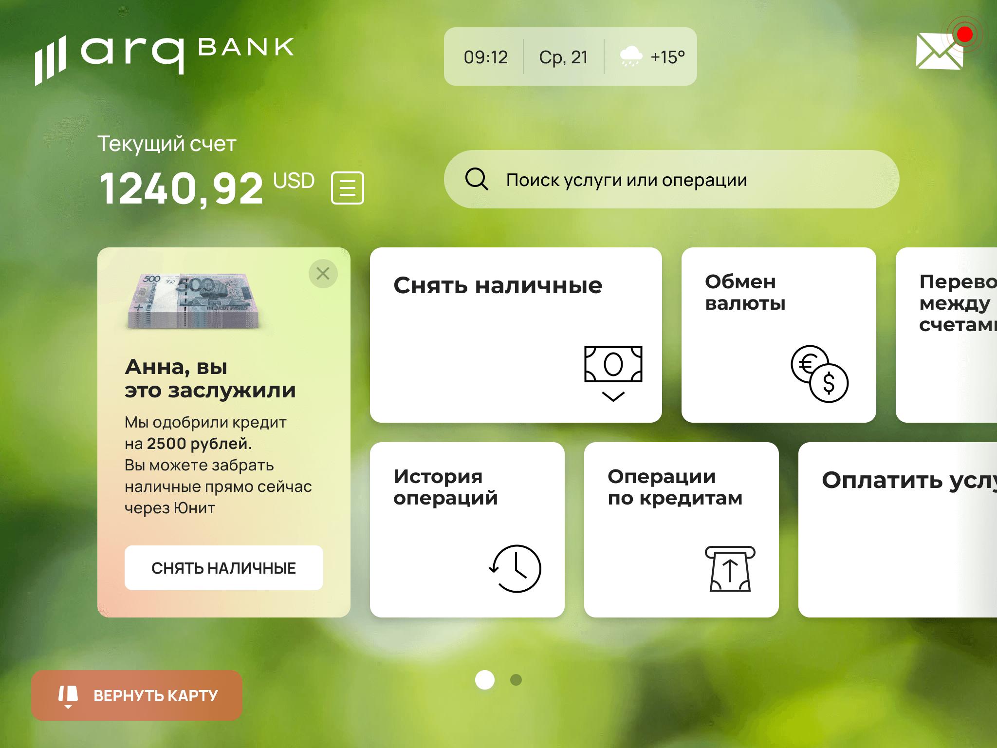 bank-3-1.png